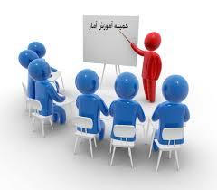 آموزش روش هاي آماري
